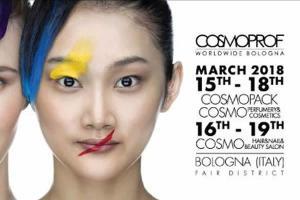 Запрошуємо вас відвідати наш стенд під час «Cosmoprof 2018» в Болоньї