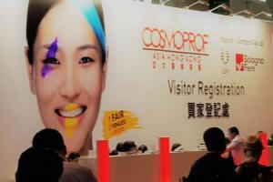Косметична ярмарок Cosmoprof Asia 2017