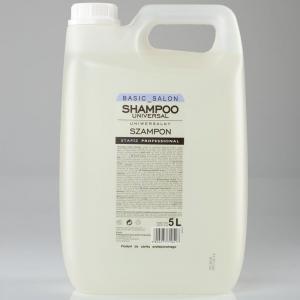 Basic Salon Universal Shampoo 5000 ml